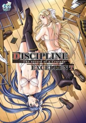 Discipline: The Record Of The Crusade